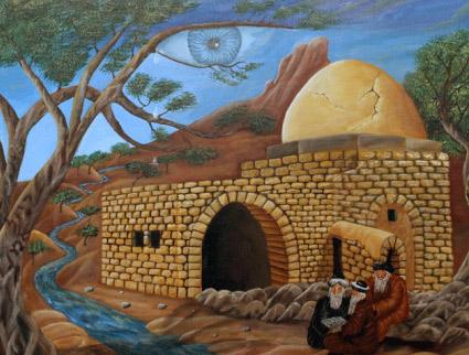 דרך אפרת הוא בית לחם
