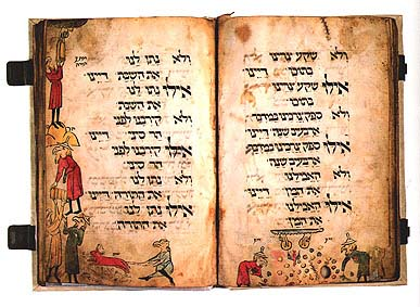הגדה של פסח, כתב יד, גרמניה המאה ה-13