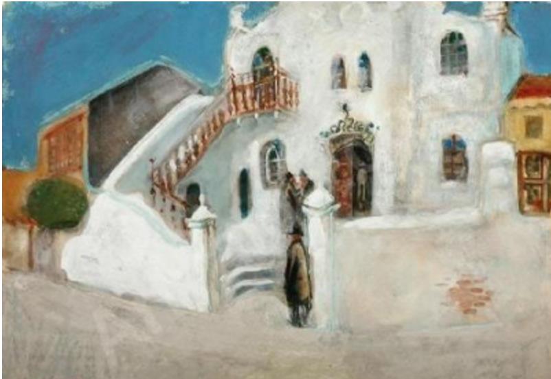 בית הכנסת מראות הסולם